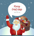 happy santa claus cartoon waving her hand vector image
