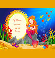 party invitation card template with cute mermaid vector image