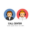 technical support staff vector image vector image