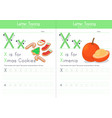 x for xmas cookies and for ximenia vector image vector image