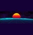 80s background retro landscape futuristic neon vector image vector image