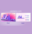 business card night city vector image