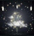 eid islamic holiday background design vector image vector image