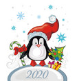 new year and christmas greeting card vector image vector image