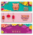 set horizontal cards for happy chinese new year vector image vector image