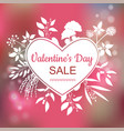 valentines day sale heart frame with collection of vector image vector image