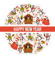 2018 happy new year greeting card dog vector image vector image