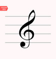 music note icon in trendy flat style isolated on vector image