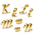 Ribbon alphabet K L M N vector image