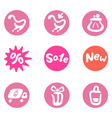 Shopping and business icon set vector image