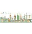Abstract Saudi Arabia Skyline with Color Landmarks vector image vector image