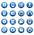 Buttons for media devices vector image vector image