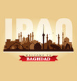 baghdad iraq city skyline silhouette vector image vector image