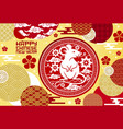 chinese new year rat or lunar animal zodiac mouse vector image vector image