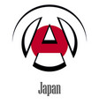 flag of japan of the world in the form of a sign vector image