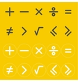 icons mathematical signs vector image