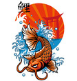 japan koi fish with kanji word vector image vector image