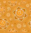 seamless pattern with svadhisthana chakra vector image