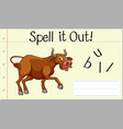 spell it out bull vector image vector image