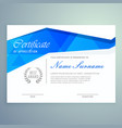 stylish modern certificate template design with vector image vector image
