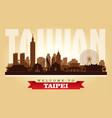 taipei taiwan city skyline silhouette vector image vector image