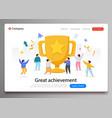 business team success achievement concept flat vector image