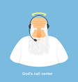 Gods call center Divine call center God and vector image vector image