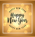 happy new year glowing golden decoration vector image vector image