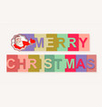 the text of merry christmas with the silhouette of vector image vector image