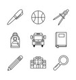 white background with monochrome essential icons vector image