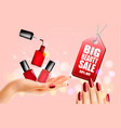 beauty flyer with nail polish bottles and vector image vector image