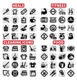 big web icons set vector image