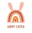boho easter concept design bunnies eggs flowers vector image vector image