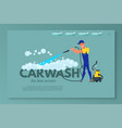 car wash landing page template vector image vector image