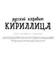 cyrillic alphabet a set capital letters vector image vector image