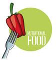 pepper nutritional food fork image poster vector image vector image