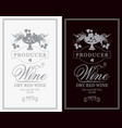 wine labels with bowl fruit berries and lilac vector image vector image