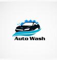 auto wash car logo designs concept icon element vector image vector image