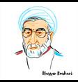 hassan rouhani portrait vector image vector image