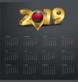 2019 calendar template malawi country map golden vector image vector image