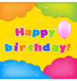 Card Happy Birthday vector image vector image