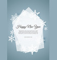 abstract winter design with snowflakes and space vector image vector image