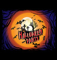 halloween party holiday concept with scary wood vector image vector image