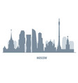 moscow skyline silhouette - landmarks cityscape vector image vector image