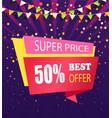 super price best offer 50 off banner vector image vector image