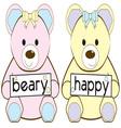 Beary Happy vector image vector image