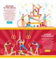circus acrobats flat banners vector image vector image