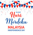 hari merdeka - independence day lettering in vector image vector image