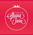 jewish new year poster and greeting card vector image vector image
