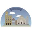 San Marino vector image vector image